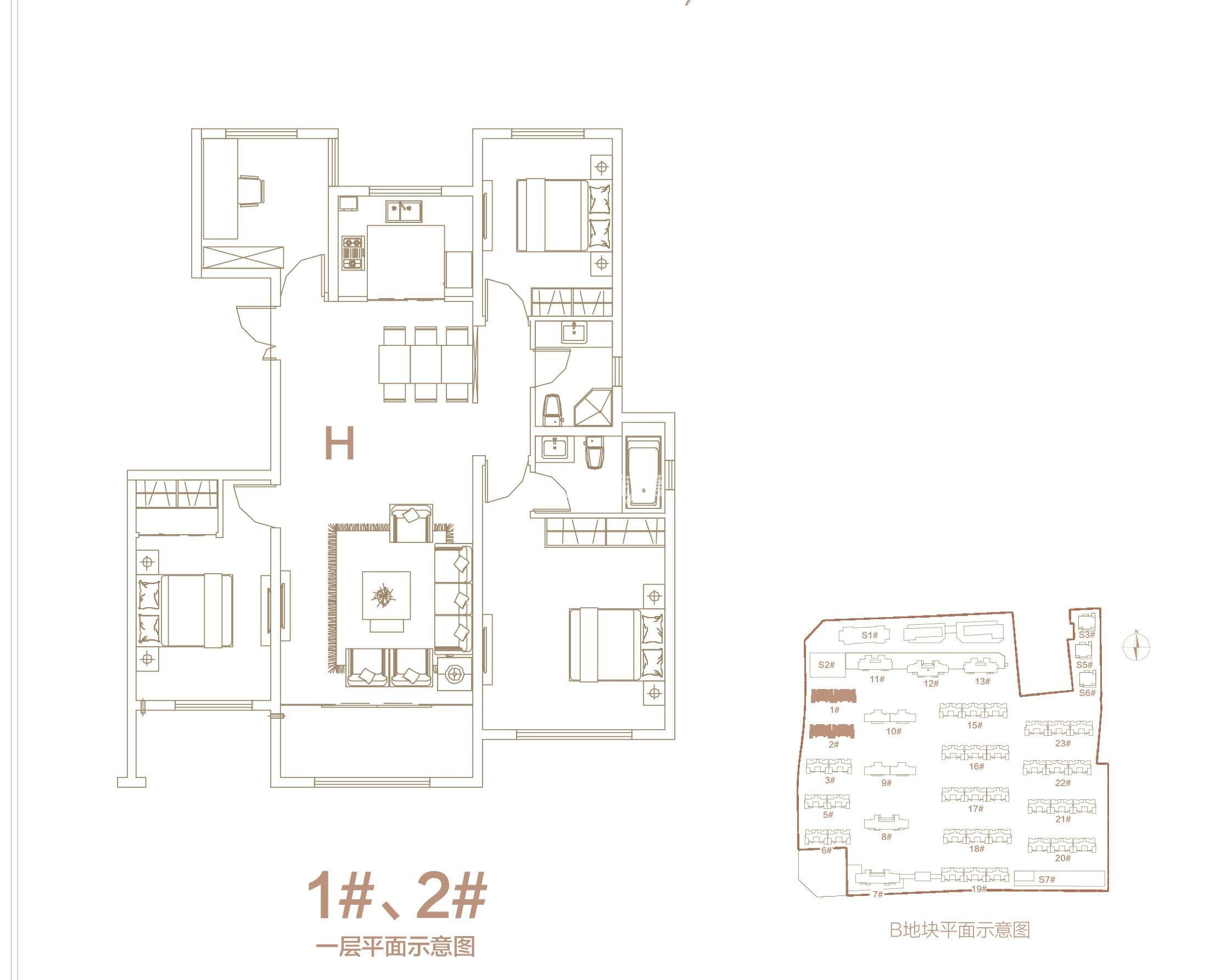低密度多层H户型139㎡4房
