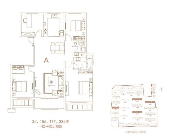 低密度多层A户型158㎡4房
