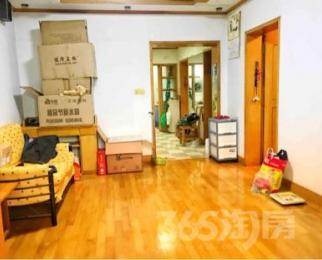 后半山园小区3室1厅1卫69平米精装产权房1992年建