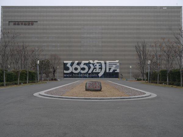绿地中央广场 档案馆 201802