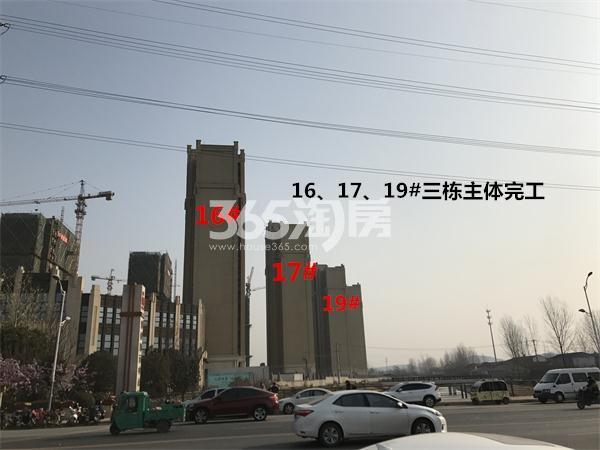 苏宁悦城16、17、19#实景图(1.24)