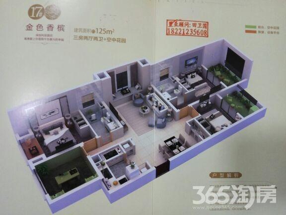 钟楼路劲城市印象3室2厅2卫125�O
