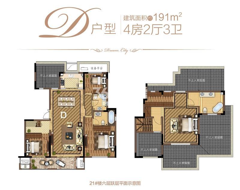 低密度多层191㎡户型4房2厅3卫