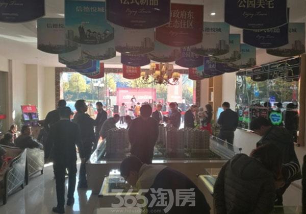 信德悦城营销中心