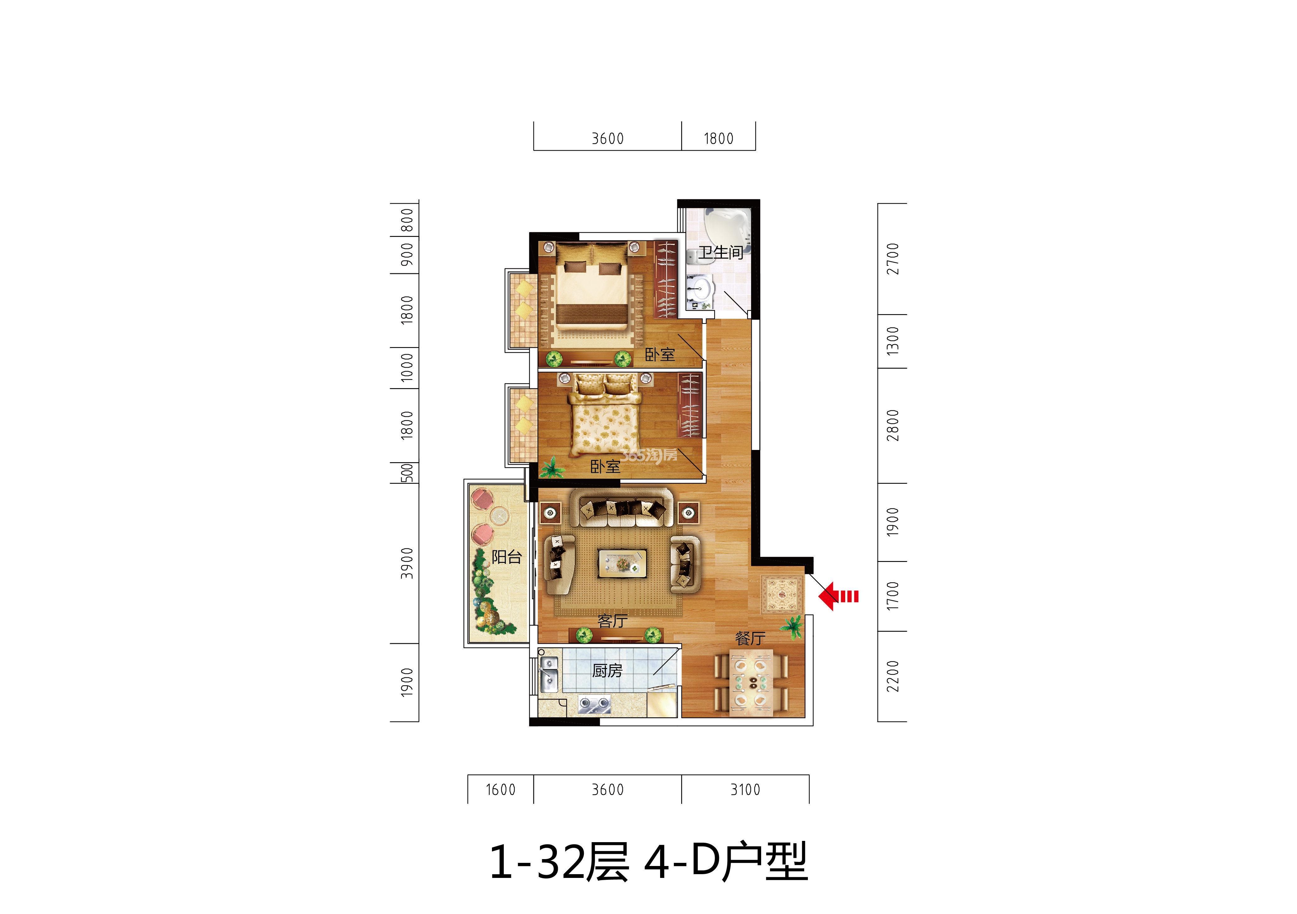 1-32层4-D户型