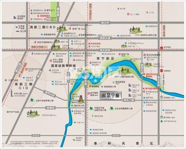 常宁府交通图