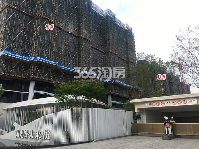 阳光城未来悦项目8、9号楼施工进程(2018.5)