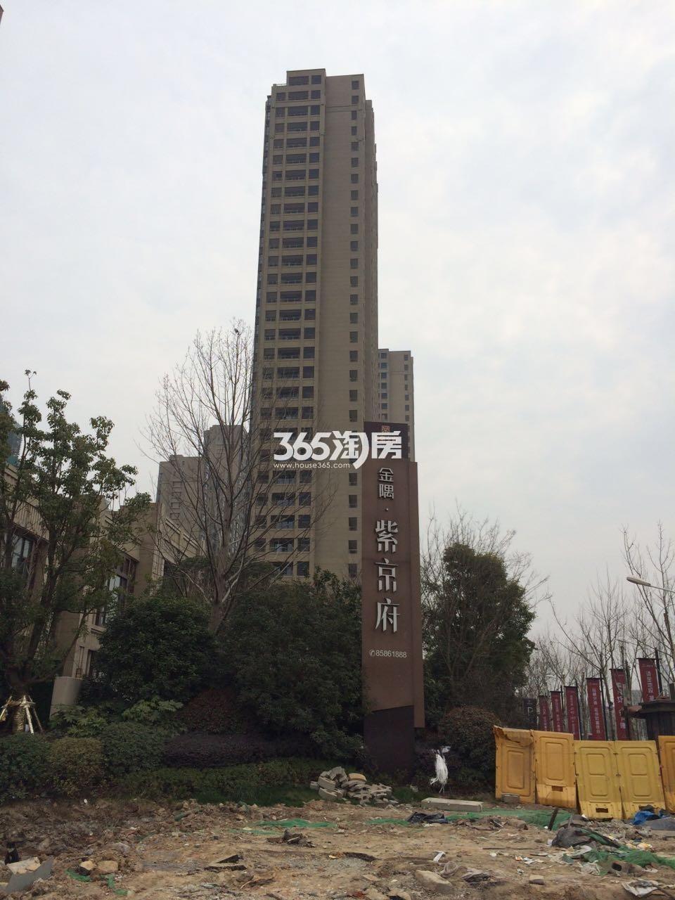 金隅紫京府实景图(3.27)