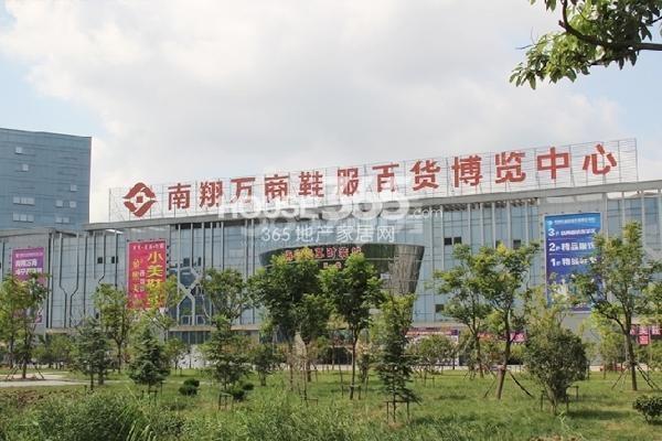 新华联梦想城紧邻蓝翔万商百货博览中心