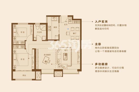 万和郡三室两厅一卫95㎡户型图