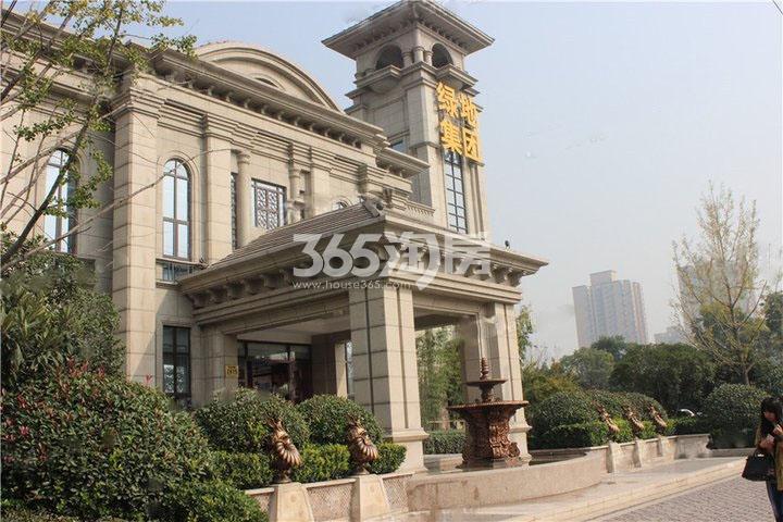 绿地新里城展厅实景图(11.26)