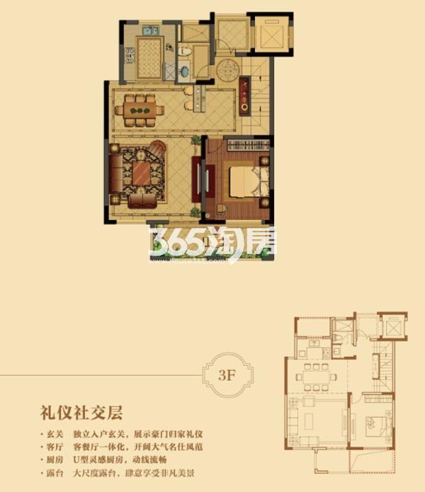 枫丹壹號 137平3层户型图