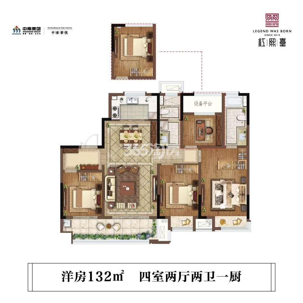 中南红熙台户型图