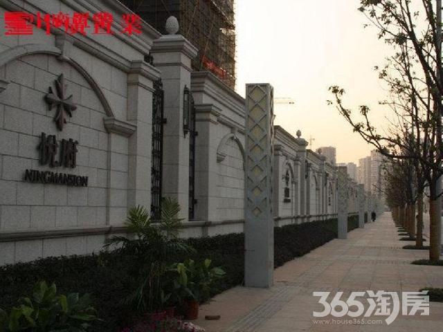 建邺区茶南华润悦府190.00�O豪华装4室2厅