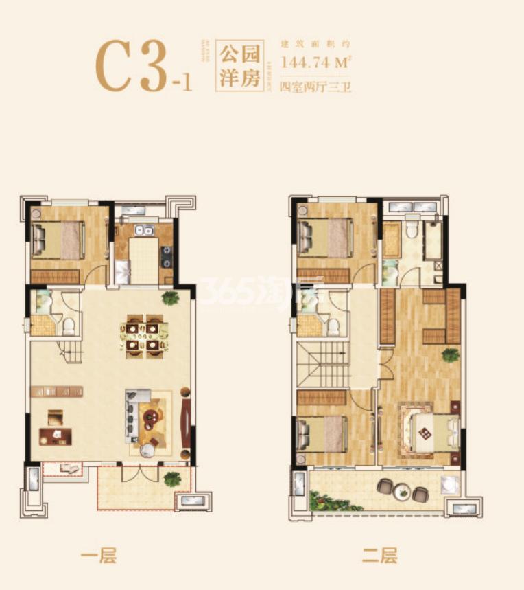 奥园誉府 低密度多层C3-1户型 四室两厅三卫 建面约144.47㎡