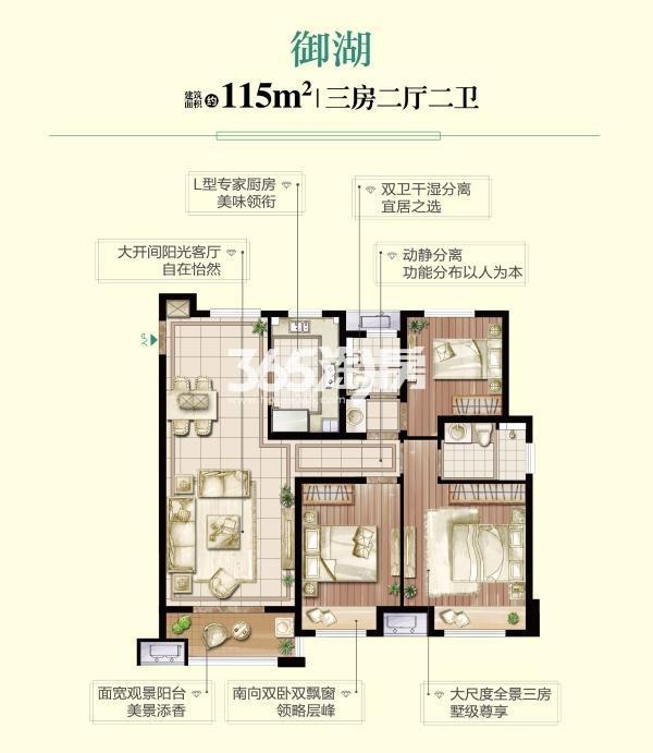 中海青公馆户型图