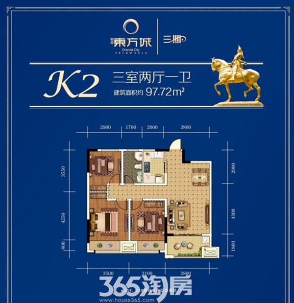 朝辉东方城K2户型图-97.72平