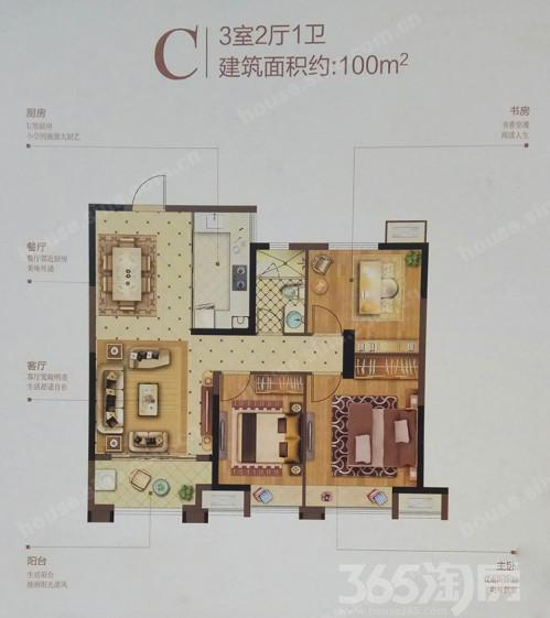 美的城3室2厅1卫99平米毛坯产权房2018年建