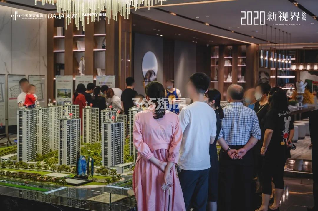 新视界公寓实景图