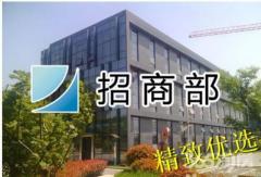 ◆新华汇招商部◆ 软件大道地铁口 500至4000平可分 花园