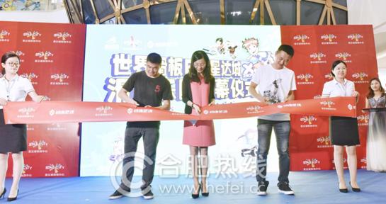 网上赌博平台:安徽首家滑板主题乐园来了,星达城购物中心开启欢乐生活新玩法!