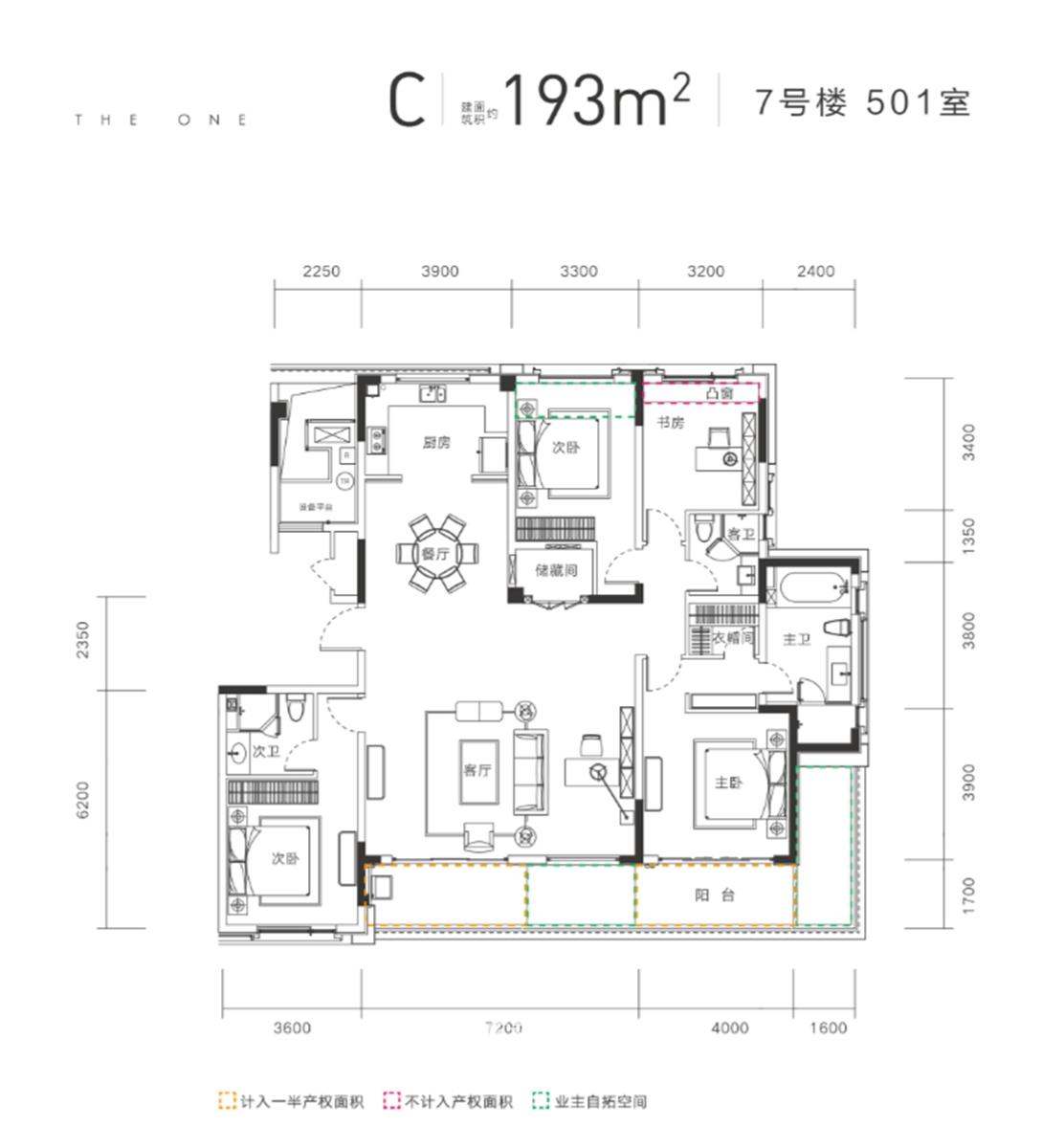 融创信达政务壹号7#楼193㎡户型
