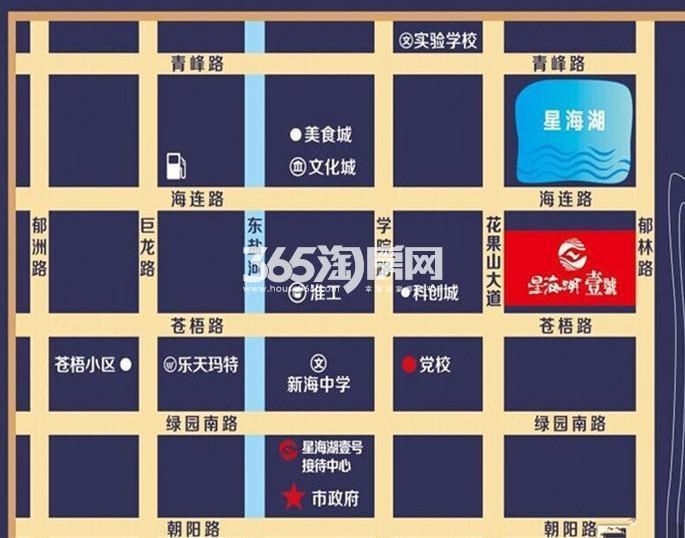 星海湖壹号交通图