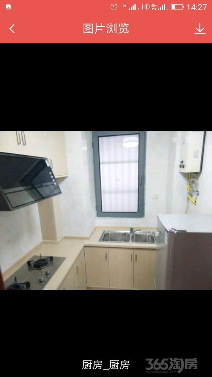 白领生活馆3室1厅1卫20平米合租精装