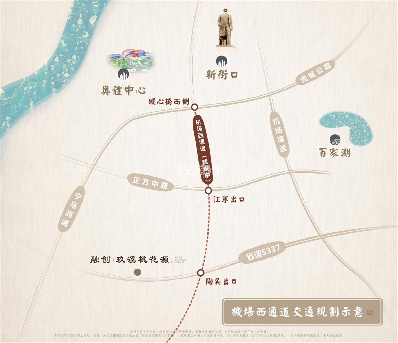 融创玖溪桃花源交通图