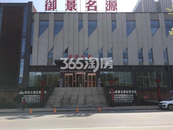 蚌埠新地城市广场实景图