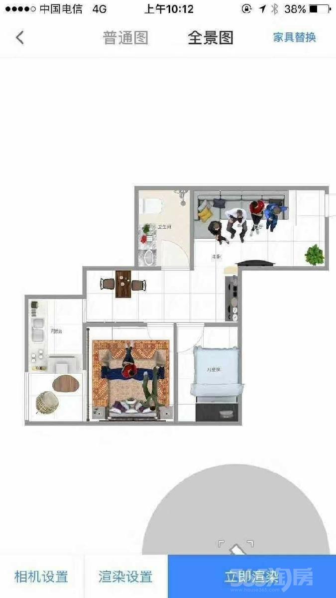 五龙世纪苑1室1厅1卫52平米2015年产权房毛坯