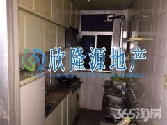 九华新村,二街北门杨家巷附近,有这么便宜的房子?