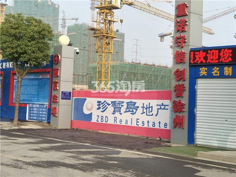 珍宝岛熙悦府建筑工地门口实景图(11.29)
