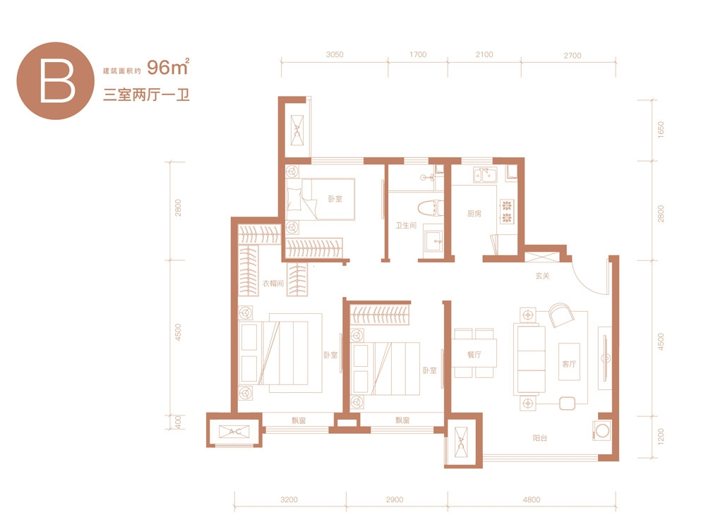高层B户型96平米三室两厅一卫