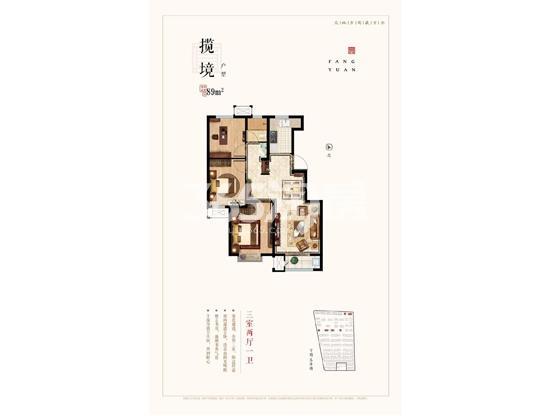 89平米三室两厅一卫