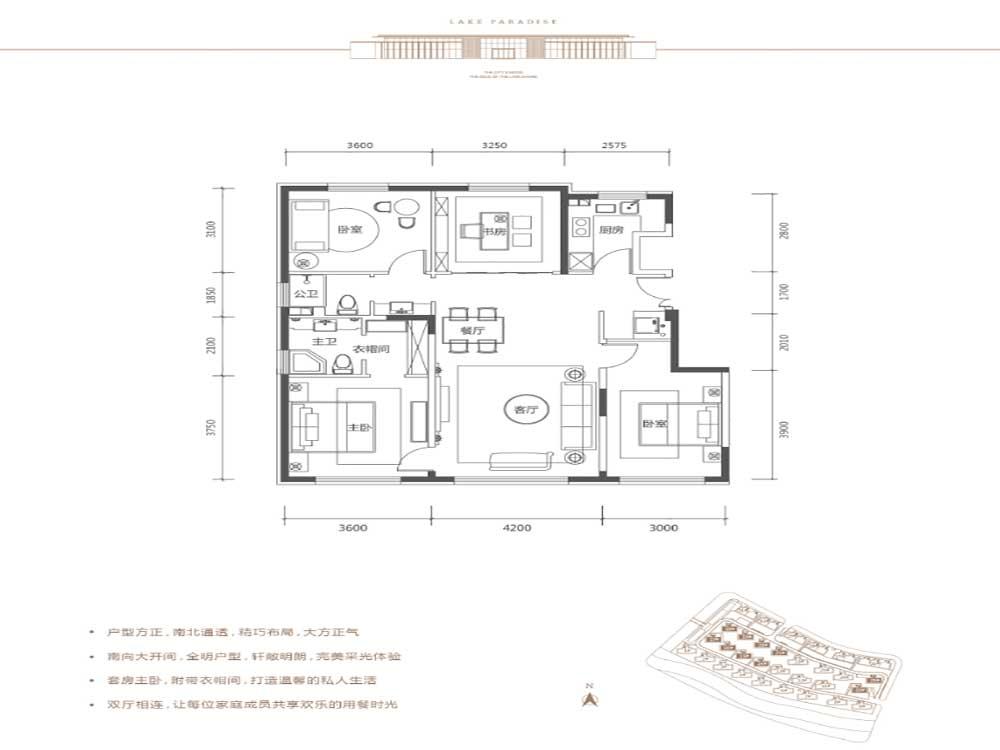 4室2厅2卫,125平米