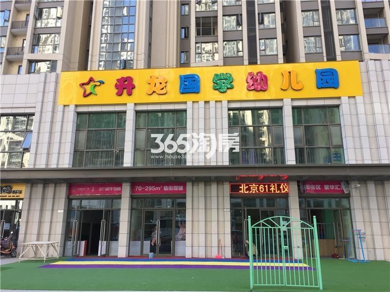 升龙天汇广场实景图
