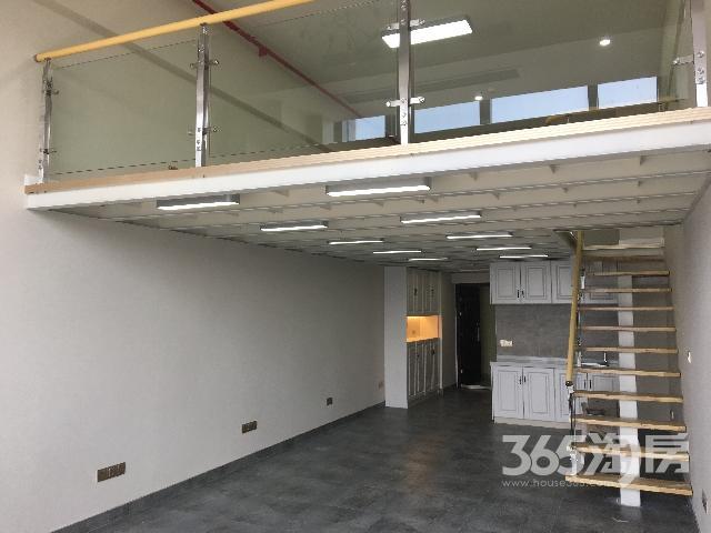 新体附近-喜年中心挑高复式精装写字楼128�O