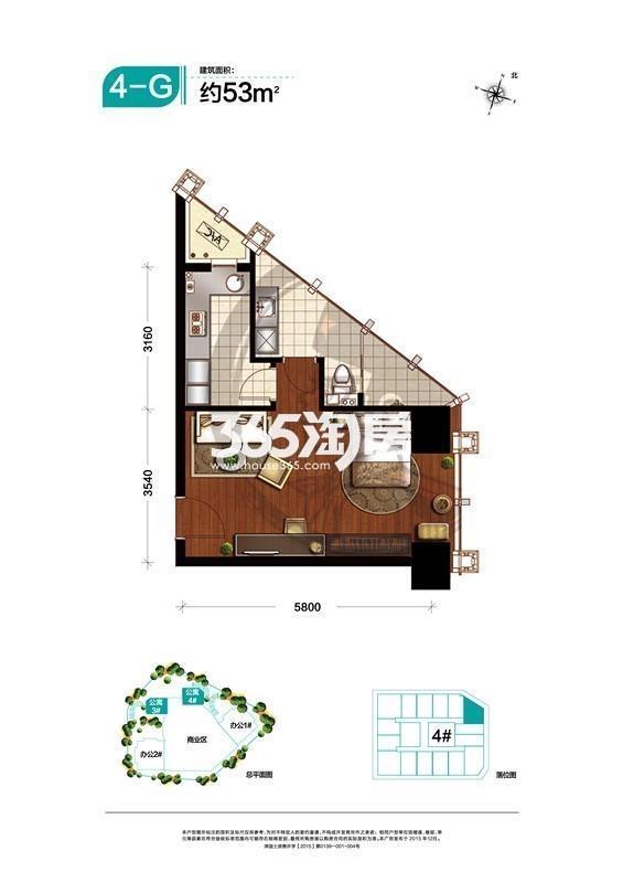 4-G户型 1室1厅1卫 约53平米