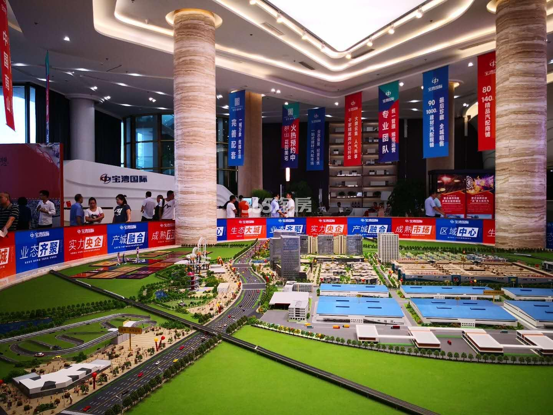 宝湾国际城实景图