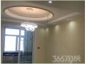 新谊城5室2厅2卫208平精装修