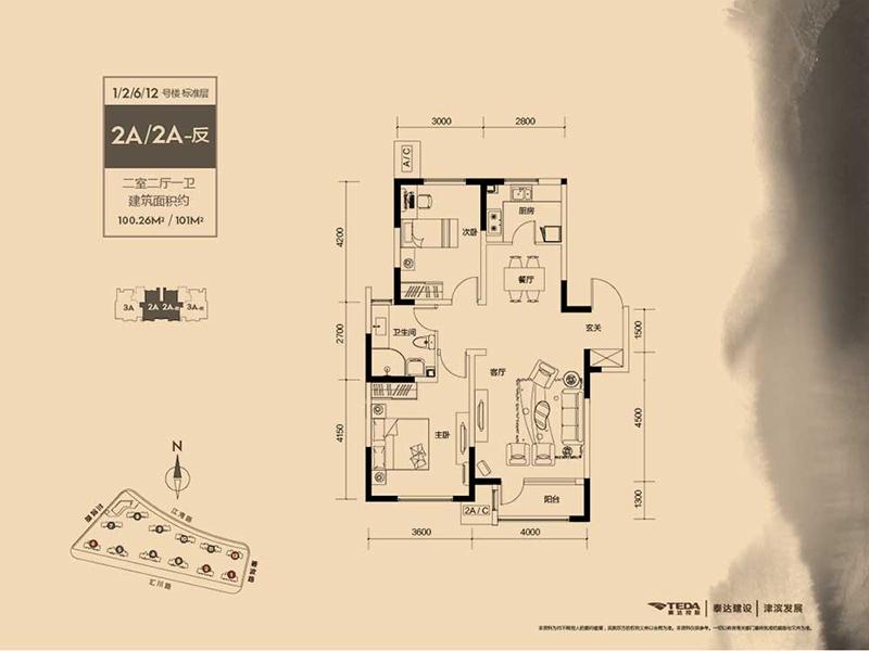 2室2厅2卫100平米
