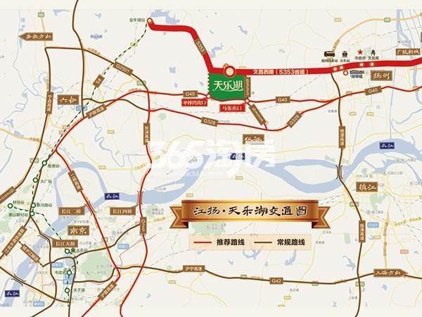 江扬天乐湖交通图