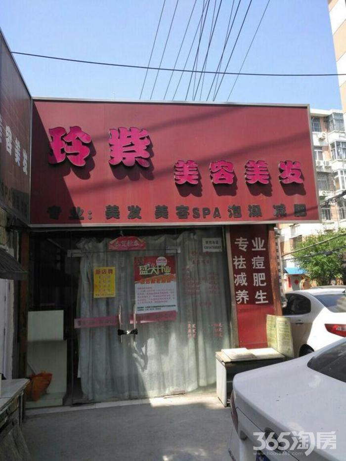 秦淮区瑞金路瑞金北村租房