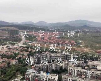 <font color=red>仙林悦城</font>3室2厅2卫120平米整租豪华装