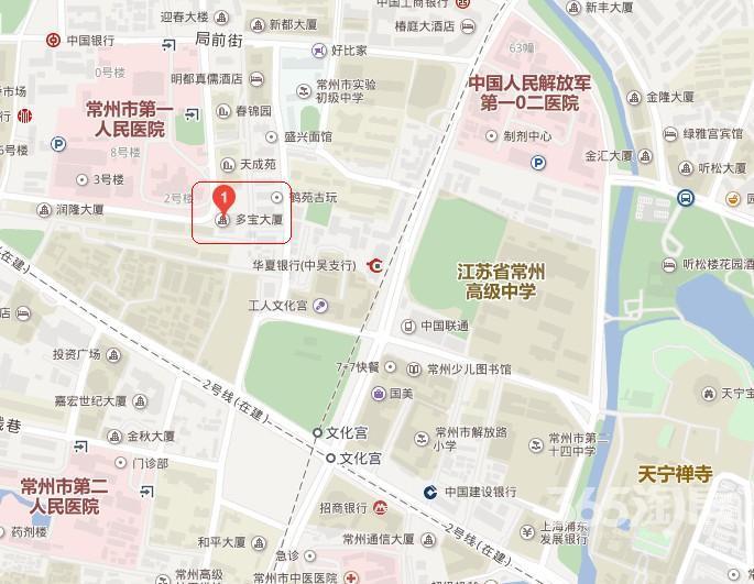 个人房源双学区、双地铁口(局小+市实验初中)多宝大厦