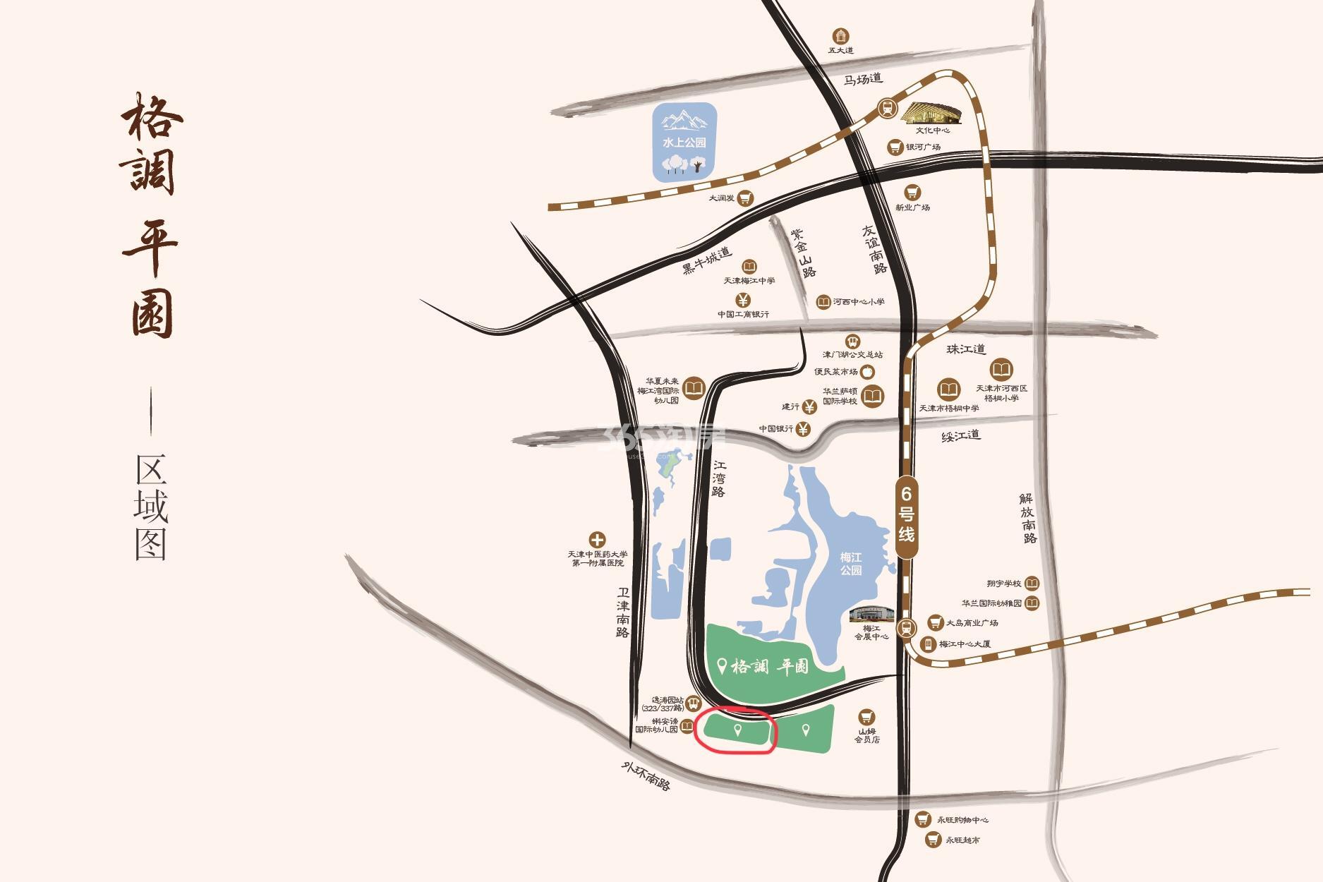 格调平園交通图