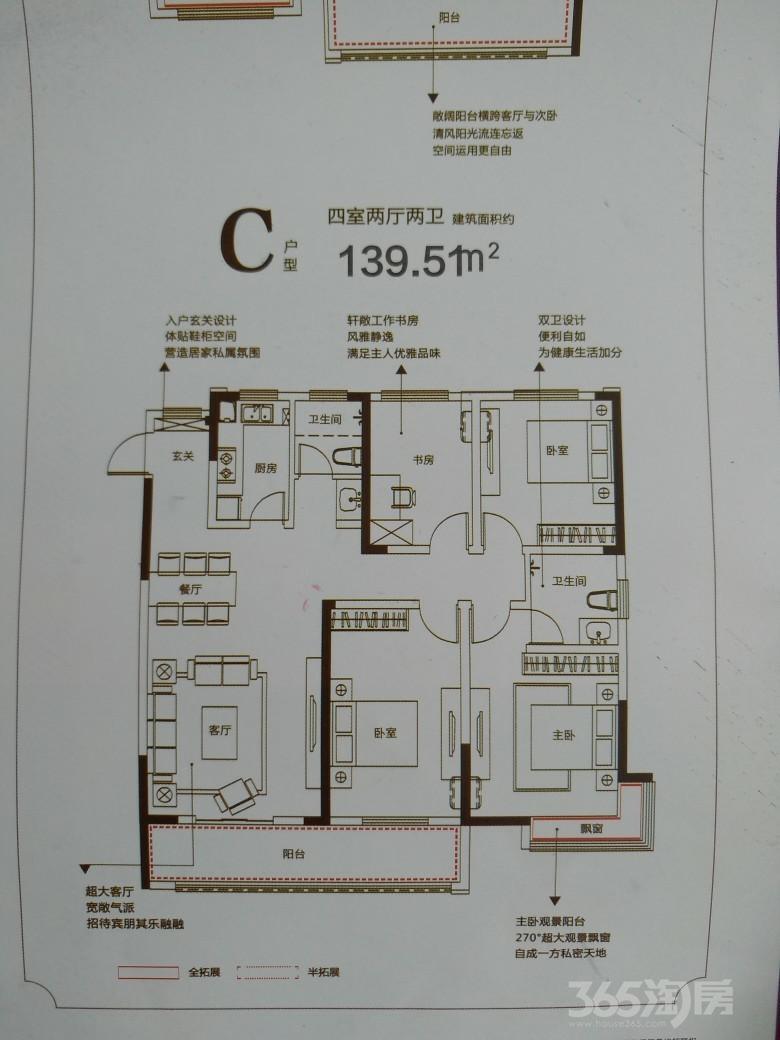 明月港湾・雅苑4室2厅2卫126平米2017年产权房毛坯