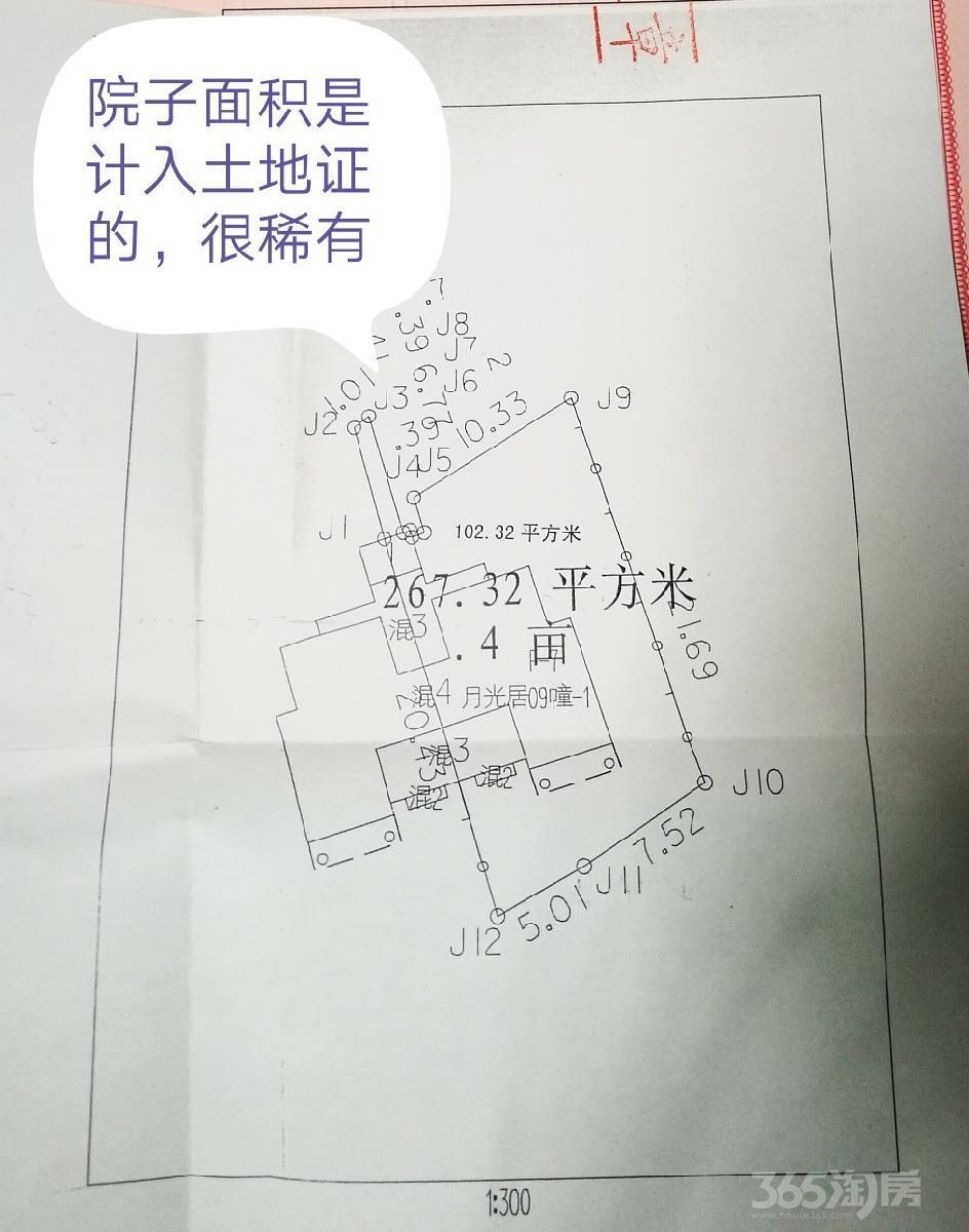 水韵别墅下叠4室2厅2卫173.71平米2005年产权房精装