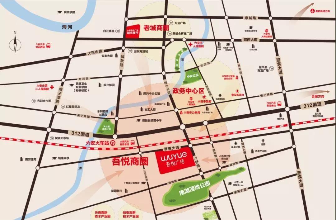 六安吾悦广场交通图